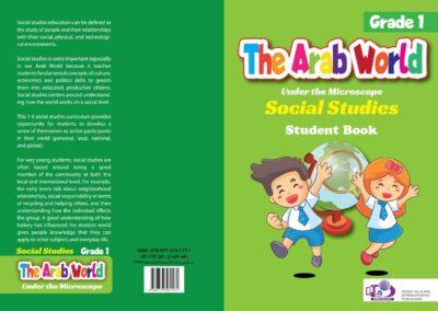 SS Book 1