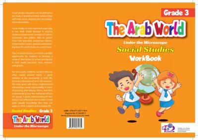 SS Book 3