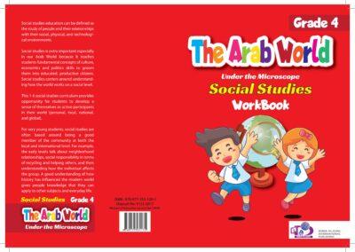 SS Book 4